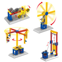 3 in 1 Mechanical Carousel Windmill Lift Shooting machine Building Blocks Science Educational Toys for children
