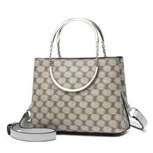 Bolso de lujo para mujer Louis Vuiton, bolso de hombro para mujer