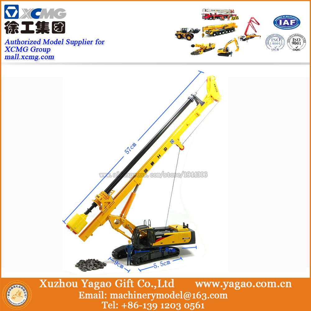 1 35 Scale Model Diecast Model Zinc Alloy Replica Construction Model XCMG Rotary Drilling Rig Model