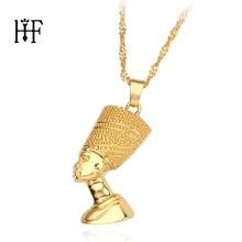 Египетская Королева Нефертити ожерелья с подвесками для женщин и мужчин ювелирные изделия золотого цвета хип-хоп ювелирные изделия в африканском стиле
