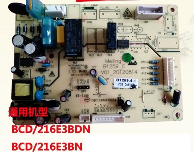 100% New/BCD216E3BDN 216E3BN/B1259.4-1 refrigerator circuit board for Meiling холодильник bcd 102d