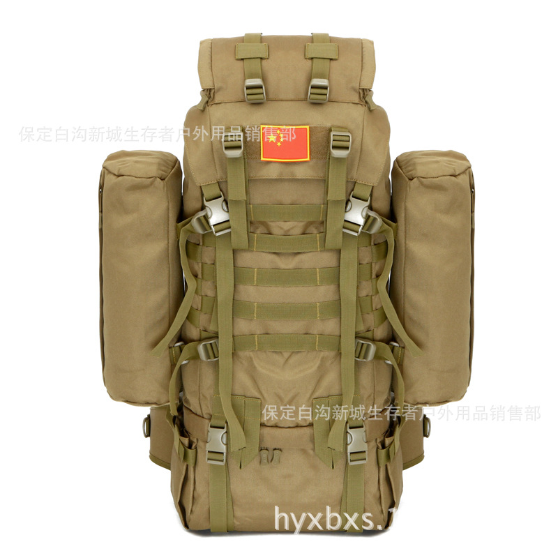 90L Large-capacity Outdoor Mountaineering Bag Sports Army Fans Backpack Waterproof Travel Bag Travel Backpack A4336