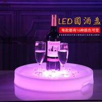 LED night light Color round tray bar wine bracket KTV night lamp Round tray anti skid Waterproof plastic fruit plate luminaria
