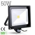 5pcs 50W 4500LM LED Sensor Flood Light lights IP65 AC 85-265V Proyector Refletor Led Floodlight projecteur Led outdoor lighting
