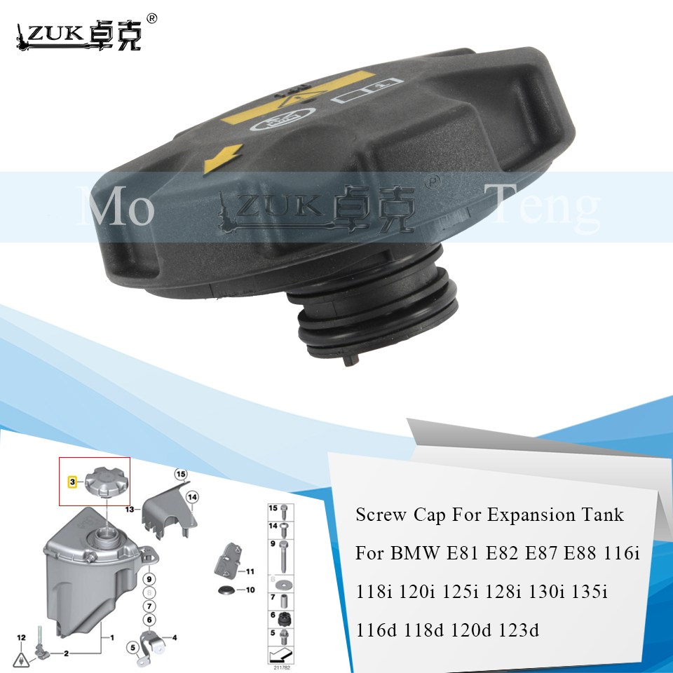 ZUK Expansion Tank Screw Cap Cover For <font><b>BMW</b></font> E81 <font><b>E82</b></font> E87 E88 116i 118i 120i 125i 128i 130i <font><b>135i</b></font> 116d 118d 120d 123d 17117639020 image
