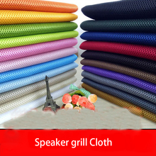 Top Quality Speaker Mesh Speaker Grill Cloth Stereo Grille Fabric Dustproof Audio