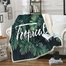 Sofa cushion Yoga mat Blanket Indoor Air Conditioner Thick Double-layer Plush 3D Digital Print Net Red Leaves