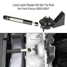 Автомобиль капот замок комплект для ремонта защелки Набор рулевой стержень для Ford Focus 2005 2006 2007 стайлинга автомобилей