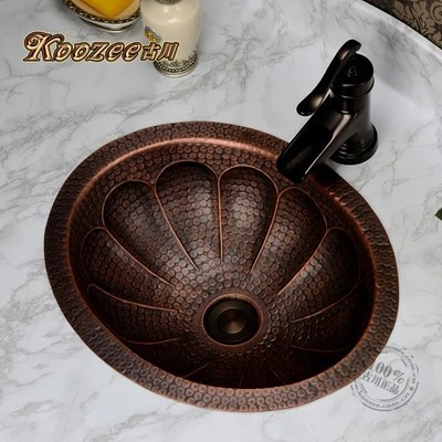 All copper basin artistic stage retro handmade elliptic bathroom sink