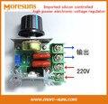 5 ШТ. 2000 Вт Импортированы кремния контролируемых высокой мощности электронный регулятор напряжения, регулятор, регулирование скорости, высокая температура модуль