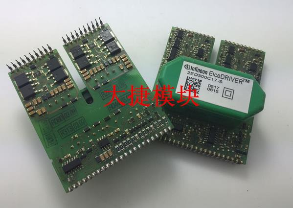 Free shipping!In stock  100%New and original    2ED300C17-S 2ED300C17-ST 2ED300C17 free shipping xc3020 33pc84c new original and goods in stock