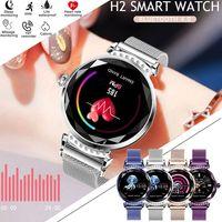 H2 смарт браслет Для женщин физиологические напоминание о частоте пульса крови Давление Sleep Monitor Водонепроницаемый Смарт часы несколько Спо