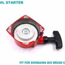 Стартер 70020-75100 для Shindaiwa B45 кусторез триммер 2 Двигатель садовый инвентарь запасных Запчасти