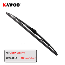 KAWOO Car Rear Wiper Blades Back Window Wipers Arm For JEEP Liberty Hatchback (2008-2012) 355mm Auto Windscreen Styling