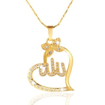 Arabic Women Muslim Islamic Allah Charm Pendant  1
