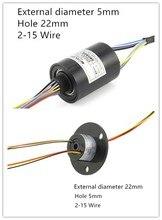 Проводящее Контактное кольцо коллектор скольжения кольцо Отверстие 5 мм внешний 22 2 4 6 провода каждый 2A