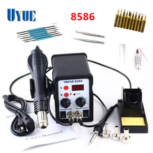 UYUE 8586 AC 110V / 220V 700W 2 in 1 SMD Rework Soldering Station Hot Air Gun Solder Iron For Welding Repair+Nozzles+Tweezers