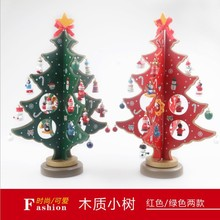 1 Pcs Christmas Tree Placed In The Desktop Mini Christmas Decoration For Home Xmas 3 sizes 2 colors red green free shipping