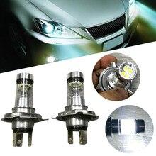 CARPRIE Автомобильный светодиодный свет 2X H4 9003 HB2 6500 K 100 Вт, 20 Вт, светодиодный скрытый белый 2323 противотуманные Автомобильные фары Прямая 18 Spet 27