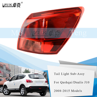 ZUK Outer Tail Light Tail Lamp For Nissan Qashqai Dualis J10 2008 2009 2010 2011 2012 2013 2014 2015 Rear Taillight Taillamp