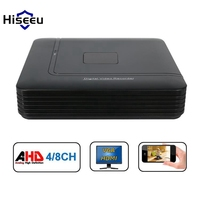 Hiseeu 4 8 Channel 720P 960P DVR AHD HVR NVR System P2P H 264 Smart Home