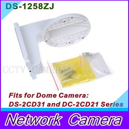 DS-1258ZJ Bracket Wall Mount bracket cctv accessories For Dome Camera DS-2CD2132-I ds 1276zj corner mount bracket for cctv camera