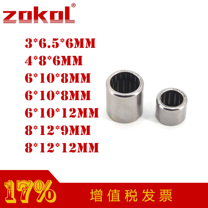ZOKOL HF0306 HF0406 HF0608 HF0612 EWC0608 One Way Needle Roller Bearing 3*6.5*6mm 4*8*6mm 6*10*8mm 6*10*12mm