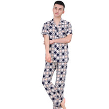6df4689f High Quality Mens Sleeping Suit Promotion-Shop for High Quality ...
