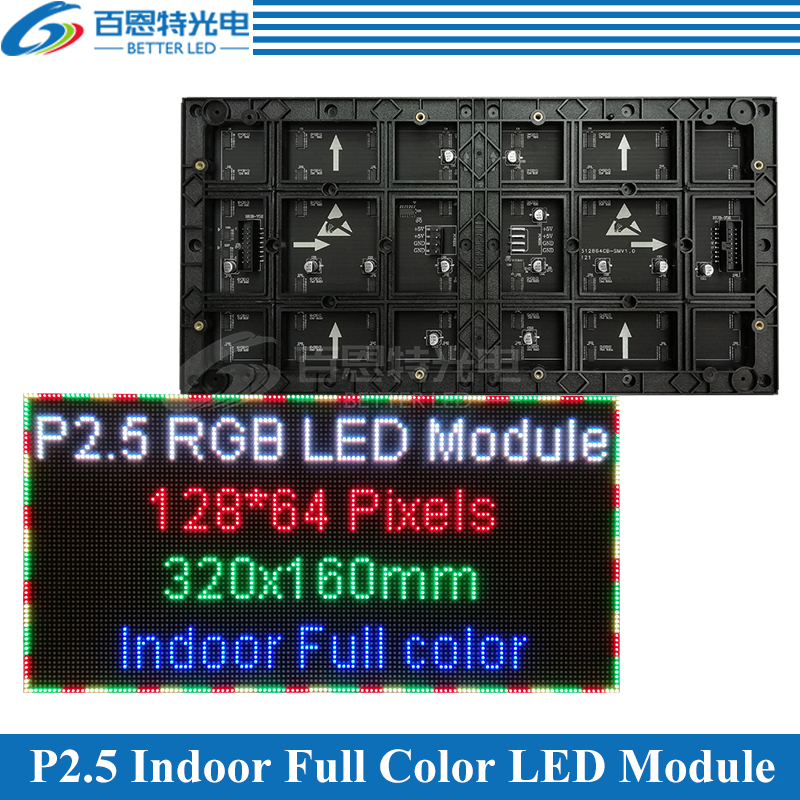 2pcs/lot P2.5 LED Screen Panel Module 320*160mm 128*64 Pixels 1/32 Scan 3in1 SMD P2.5 Indoor Full Color LED Display Panel Module