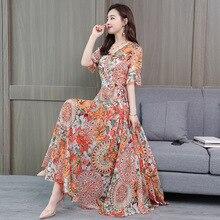 New Style Fashion Women Bohemian Temperament Holiday V Collar Chiffon Beach Long Dress