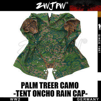 WWII WW2  PALM TREE Tent Army Military Outdoor Tactical Camo Poncho Raincoat DE/505114