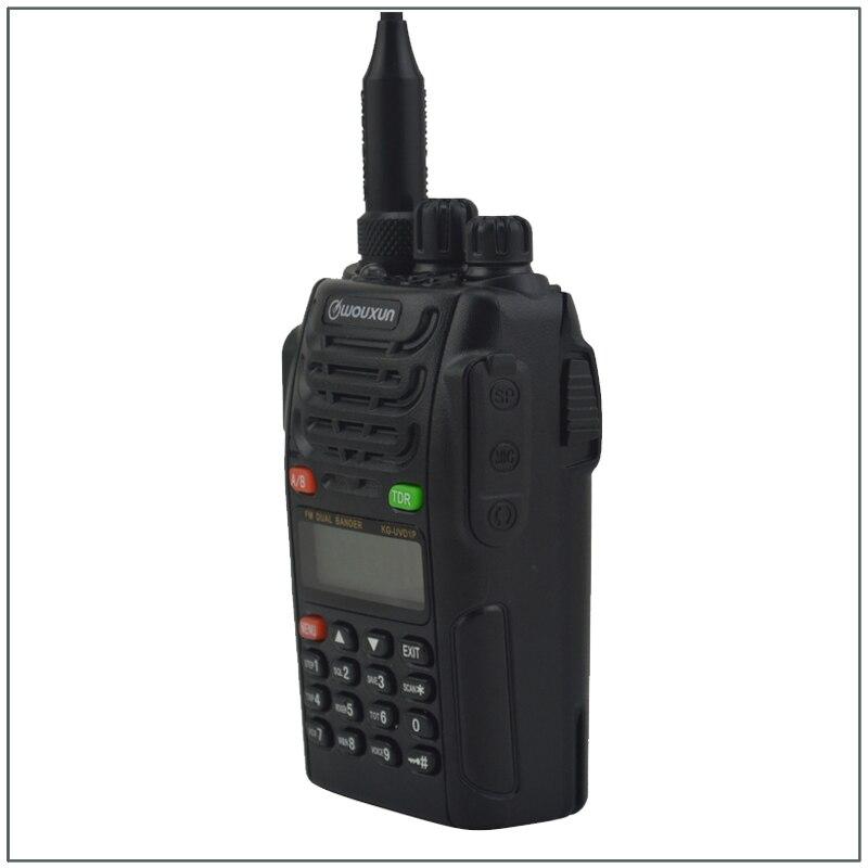 FM KG-UVD1P & discount
