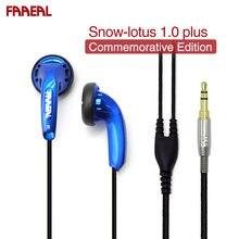 Najnowszy FAAEAL śnieg-lotus 1.0 +/1.0 Plus niebieski Hifi słuchawki 64 Ohm słuchawki douszne okolicznościowa edycja ograniczona sprzedaż