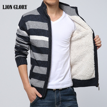 Men's 2015 Autumn and Winter Striped Knit Cardigan Jacket Tide Big Yards Plus Thick Velvet Collar Sweater Striped Jacket