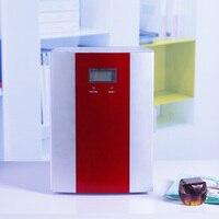 Cosmetics Freezer 7L Refrigerator For Cosmetic Medicine Refrigerated Machine Mini Frost Free Refrigerator