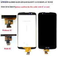 Brand New For LG K10 LCD Display Screen Digitizer Assembly With IC For LG K430 Display K430DS K420N 420N Lcd Screen 10PCS