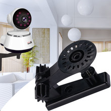 giantree 180 degree Camera Wall Mount stand cam module mount bracket baby monitor camera mount CCTV accessories(China)