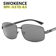 SWOKENCE SPH -0.5 to -6.0 Prescription Sunglasses For Myopia Men Women Fashion