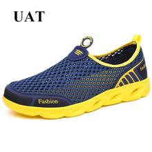 Hot 2017 summer shoes couples mesh running shoes woman lightweight men aqua shoes non-slip athletes training shoes male female