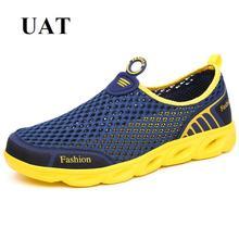 Calientes 2017 verano zapatos parejas zapatos de malla de running mujer ligero hombres aqua zapatos antideslizantes atletas zapatos de entrenamiento masculino femenino