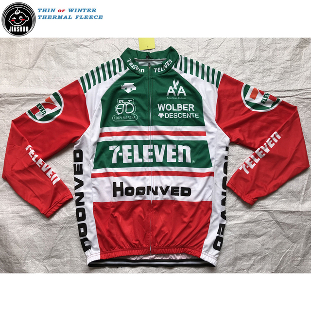 4239569ca1a27 2018 Winter Thermal Fleece or Thin Classical Road Mountain Team Long pro Cycling  Jersey maxstorm Choose your need One