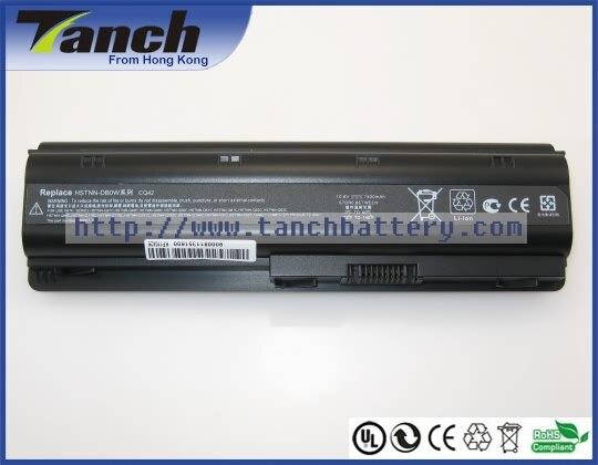 Replacement HP laptop batteries for Pavilion dv6-3145tx DV7-