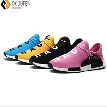 new products e1c17 90a3c Popular Human Races Sneakers-Buy Cheap Human Races Sneakers ...