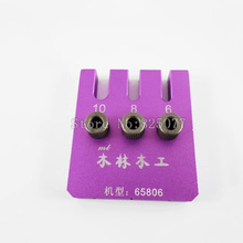 ocator tenon hole punchers positioning drilling punch dowelling Jig woodworking tool JF1114