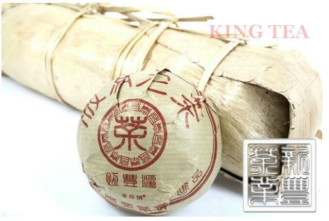 2005 Chang Tai HengFengYuan Tuo Bowl 100g Beeng Cake YunNan Organic Pu'er Pu'erh Pu-erh Puerh Ripe Tea Cooked Shou Shu Cha