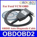 Качество + + + Для Ford VCM OBD Диагностический Интерфейс Для Ford Для Mazda VCM IDS Scan Tool Good Function