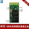Grupo de RSE adaptador de porta serial Bluetooth module HC-05 mestre escravo 51 single-chip do módulo de transmissão de dados