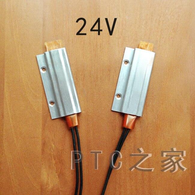 2 шт. 24 В 180C термостат PTC алюминий Отопление для мини-инструмент 60*28*7 мм