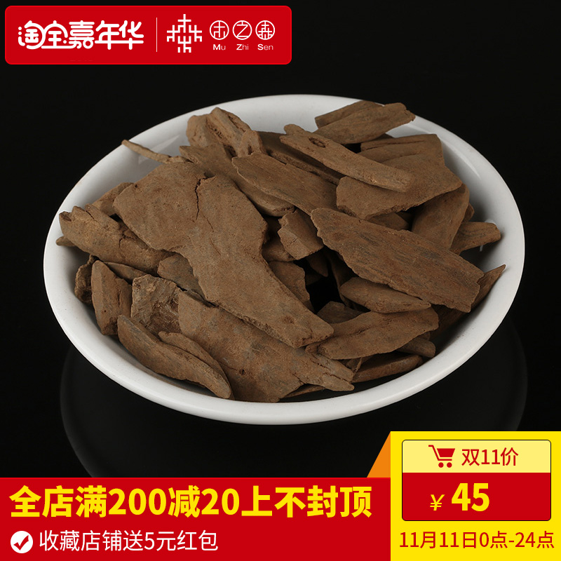 best top charcoal incenses list and get free shipping - f4hd502i