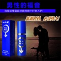 Strong Male Sex Delay Spray 60 Minutes Long Delay Ejaculation Penis Enlargement Cream Pumps Enlargers Sex Products For Men